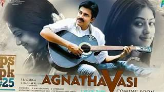 Agnyaathavaasi all songs download || download link || pspk || anirudh ||