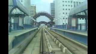 DLR 1991 & 2015 Crossharbour - West India Quay Fwd View Contrasts