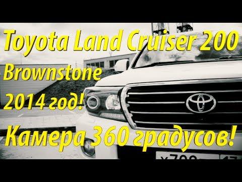 Toyota Venza (Тойота Венза) - цена, отзывы, характеристики