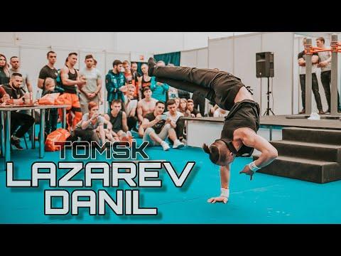 ЛАЗАРЕВ ДАНИЛ ФРИСТАЙЛ 3 МЕСТО / МАЛ ДА УДАЛ / SIBERIAN POWER SHOW 2020