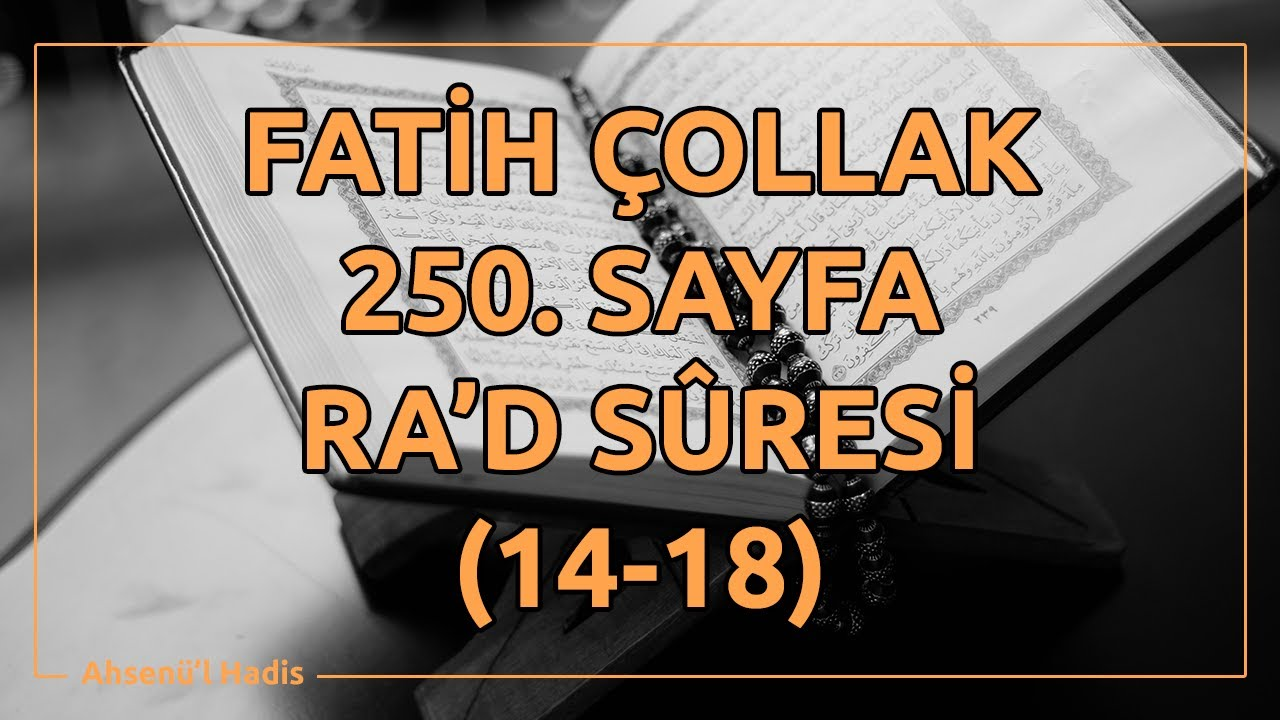 Ra'd Suresi - 249. sayfa - 6-13. ayeti kerimeleri