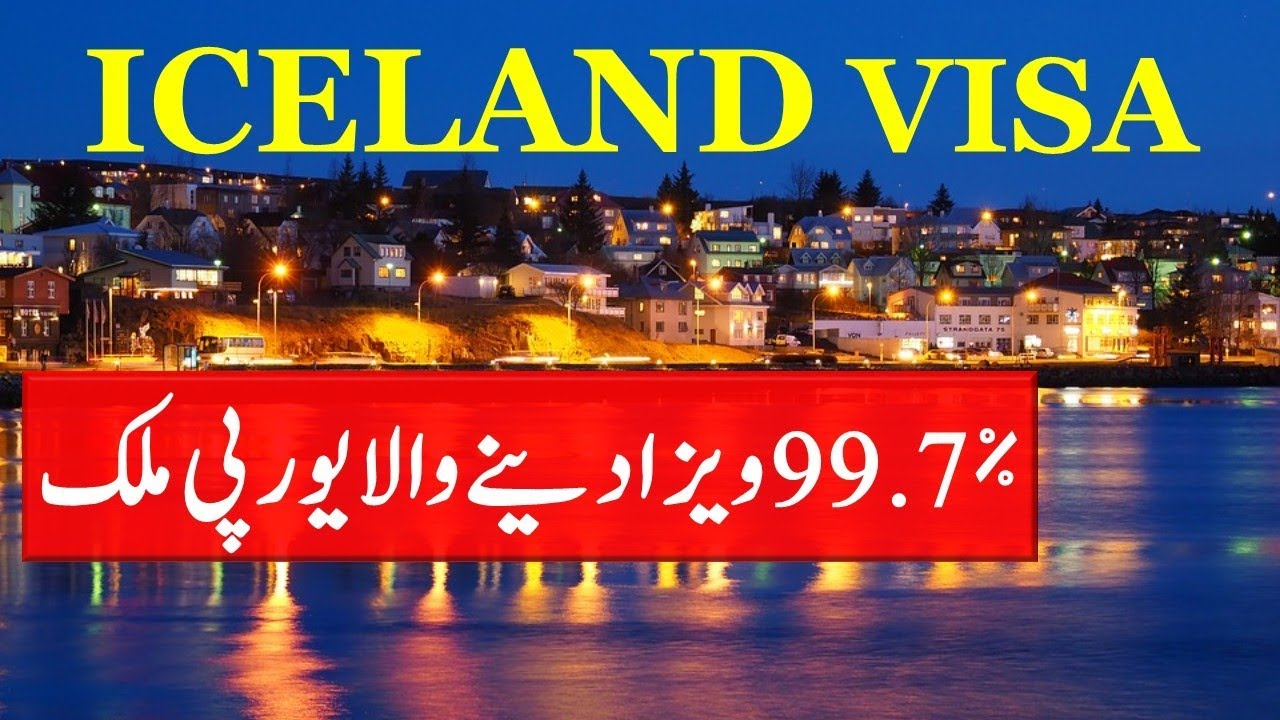 Iceland Visa Requirements and Application Process for Pakistani and Indians