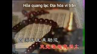 Di Lặc Cứu Khổ Chân Kinh (sub Việt) ~ 彌勒救苦真經