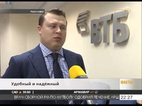 Сотрудники банка «ВТБ» отметили профессиональный праздник