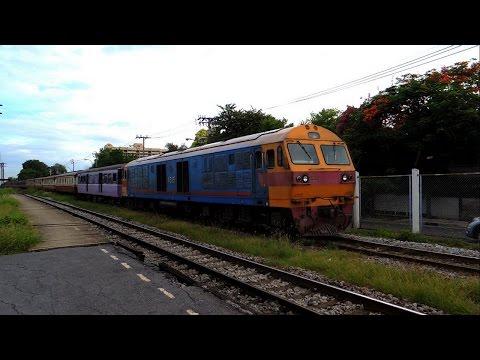 รถไฟไทย # ขบวนรถด่วนที่ 83 กรุงเทพฯ - ตรัง State Railway of Thailand
