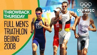 Full Beijing 2008 Men's Triathlon | Throwback Thursday