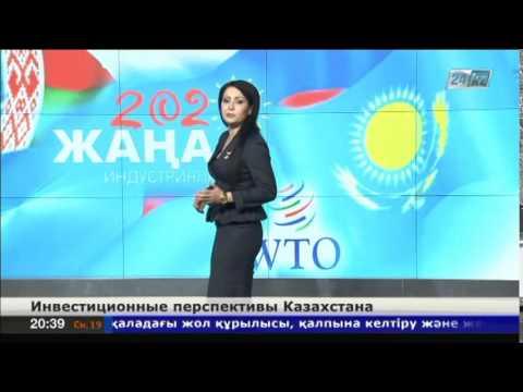 Калининград Переезд в другой