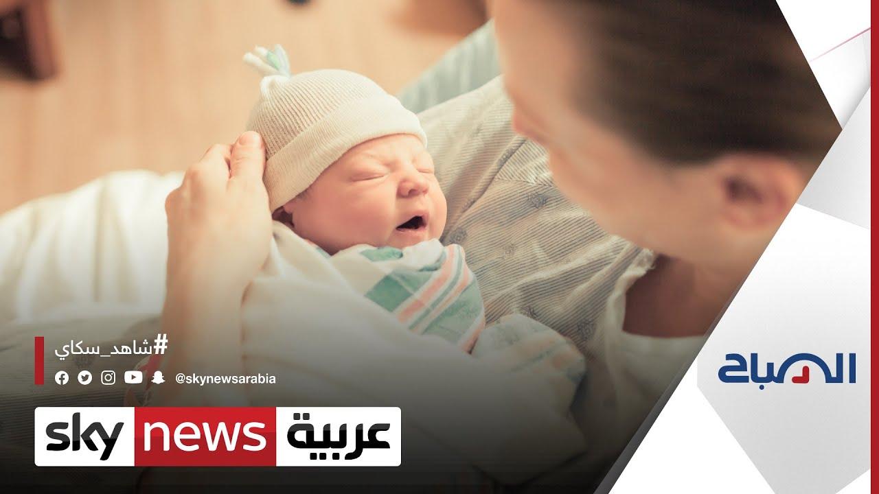 الصباح  ما هو تجميد البويضات وما مدى نجاحه في سبيل الإنجاب؟  - نشر قبل 3 ساعة