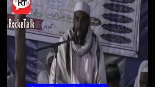 Tilawat e Quran Pak by Qari Tayyab Jamal   All India Qirat e Quran Kopaganj