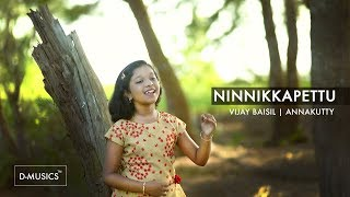 Ninnikkapettu | Annakutty | Vijay Baisil | New Malayalam Christian Song | Yadah - Album Song ©