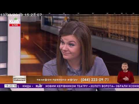 Телеканал Київ: 13.03.19 Депутатська приймальня 15.10