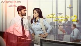 Cover images vip 2 songs