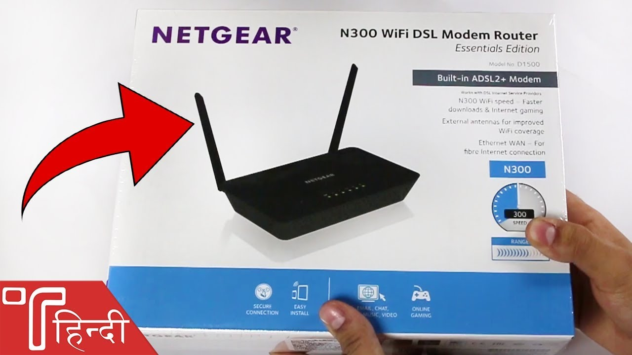 Netgear D1500 Review in HINDI - Best Wifi Modem Router 2018!