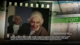 видео О Петербурге - Академия Наук