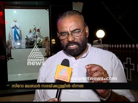 Dispute in Angamaly Syro malabar archdiocese over land-sale issue