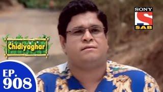 Chidiya Ghar - चिड़िया घर - Episode 908 - 15th May 2015