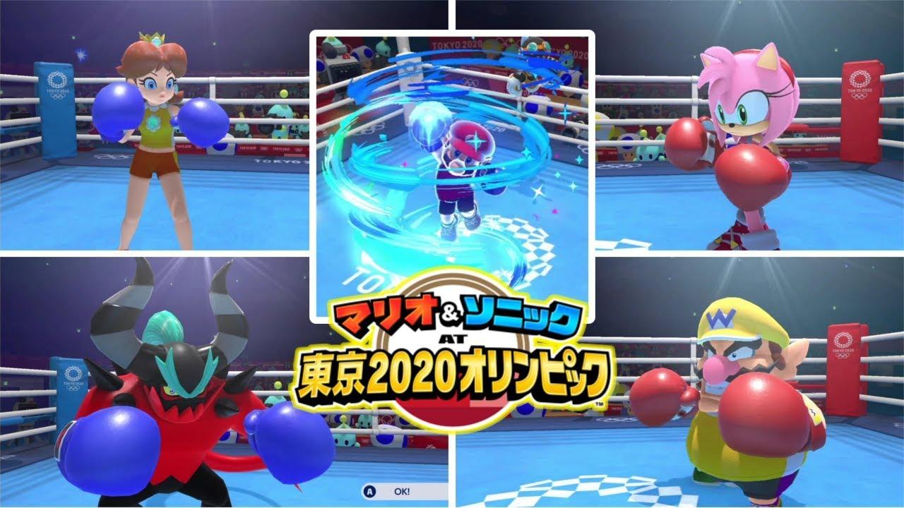 マリオ & ソニック at 東京 2020 オリンピック