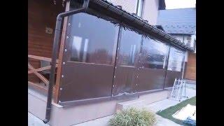 Прозрачные шторы ПВХ для веранды(, 2015-12-14T12:45:00.000Z)