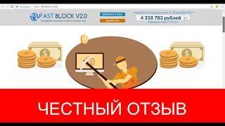 Инвестиции в криптовалюту  Отзыв о бизнесе по добыче биткоин