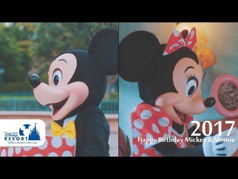 【公式】Happy Birthdayミッキー&ミニー! 東京ディズニーランド/Tokyo Disneyland