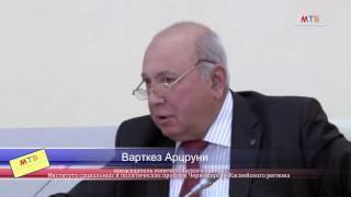 """Россия и Армения: в поисках """"Дороги жизни"""""""
