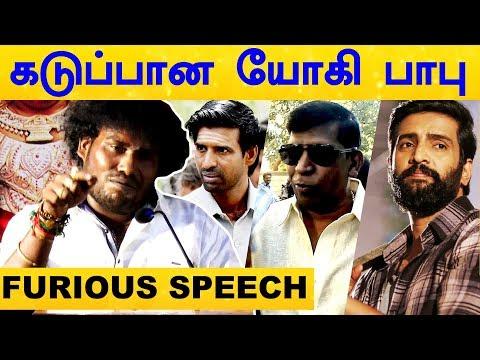 Yaarum Illadha Idatha Pidikkala - Yogi Babu Furious Speech | Dharma Prabhu Audio Launch | kalakkal