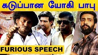 Yogi Babu Furious Speech | Dharma Prabhu Audio Launch