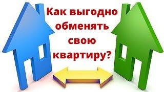 видео Как искать недвижимость в Пензе