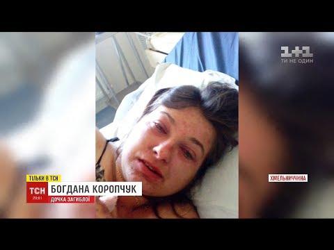 Історії ТСН. 'Лікар