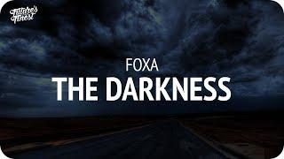 darkness rises рамочное