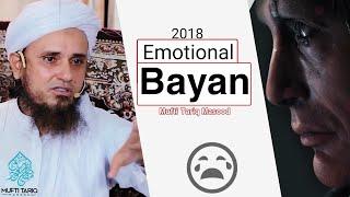Mufti Tariq Masood latest emotional Bayan Tariq masood 2018