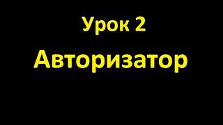 Delphi видео урок