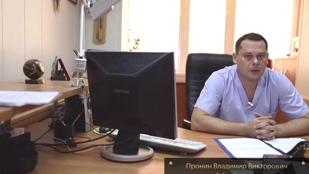 Дорожная клиническая больница приемное отделение телефон