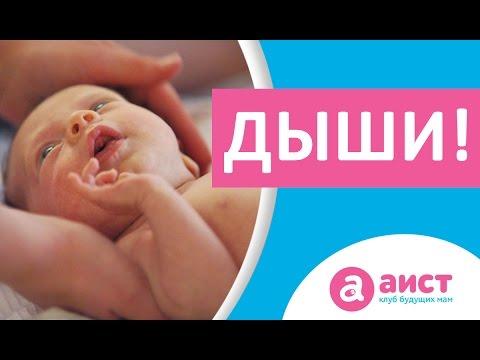 Видео с асфиксией ной фото 159-895