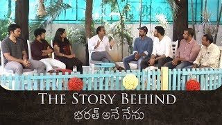 The Story Behind Bharat Ane Nenu ft. Siva Koratala & Team Uncut Version