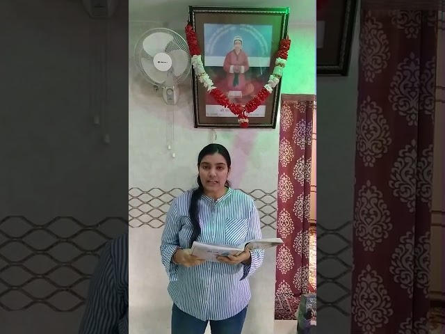 Poetry Entry | Akshita Dhar | Jammu, India