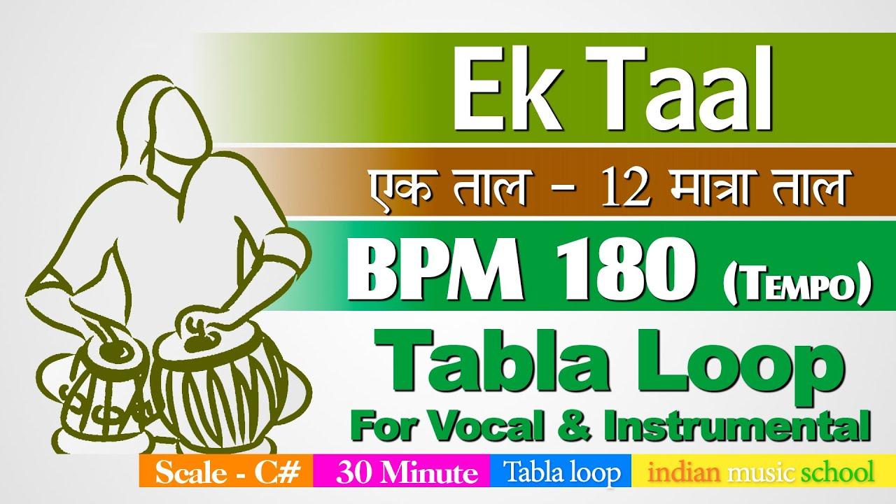 Ek Taal Loop BPM 180 Tempo | 30 मिनट  एक ताल तबला | Non Stop Tabla | Ektaal Tabla 12 Matra Taal