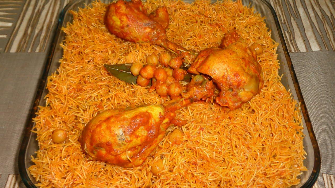 Douida tunisienne au poulet youtube - Cuisine tunisienne traditionnelle four ...
