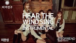 바람의 노래 instrumental 버전입니다. 후반부가 잡음으로 모두 날아가서 50% 밖에 완성하지 못했네요 ㅠㅠ