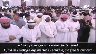 [EMOCIONALE] Abdul Majeed Al Arkani - Sureja Zumer (53-75)
