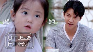 Lee Seung Gi \