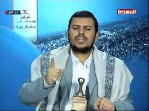 كلمة السيد عبدالملك الحوثي يوم الثلاثاء 10ـ02ـ2015م