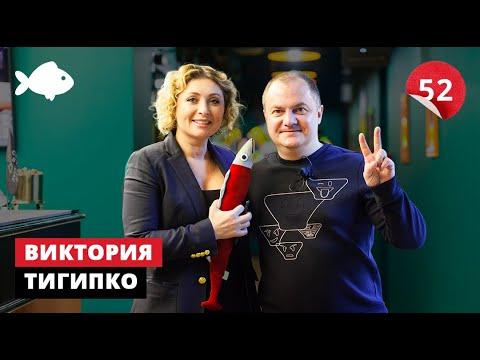 Виктория Тигипко, TAVentures: в венчурный бизнес заходят предприниматели, а не талантливые мальчики