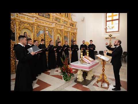 Василіянський монаший хор Deisis - Богородице, ти є лоза істинна