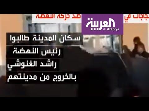 استقبال غير متوقع للغنوشي في جنوب تونس  - نشر قبل 6 ساعة