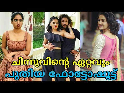 Saniya iyyapan's new photoshoot|Malayalam actress saniya iyyappan😍😍