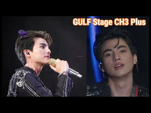 Gulf Kanawut at Stage CH3 Plus 19 Songs, 3 Guests