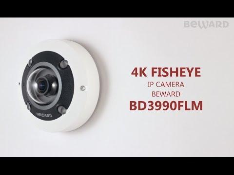 Купить камеру видеонаблюдения 4к ULTRA HD в Украине