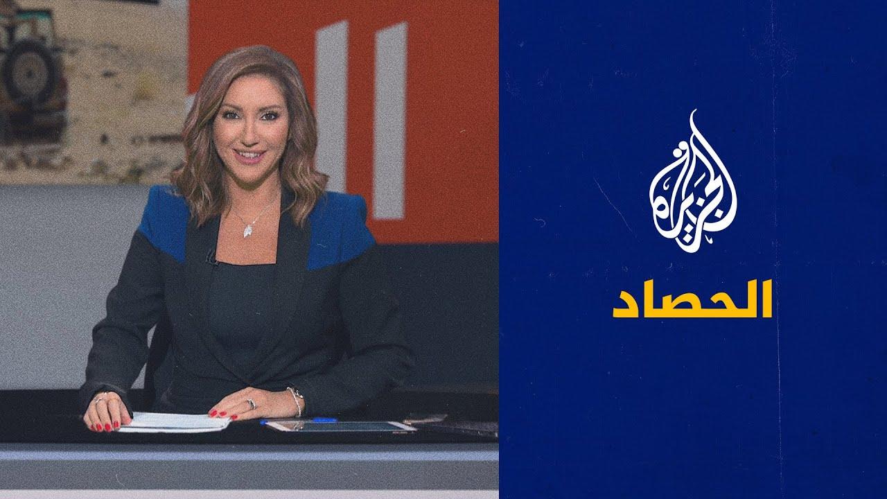 الحصاد - إغلاق وزارة الإعلام في السودان والاحتلال الإسرائيلي يستهدف منظمات فلسطينية