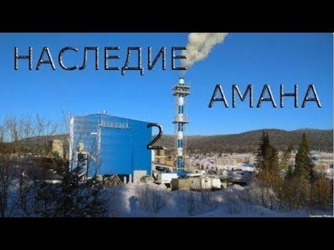Белогорск замерзает 2